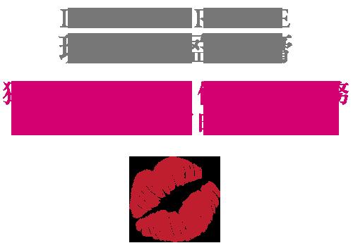 L'ABSOLU ROUGE 瑰麗豐盈唇膏 - 獨特法式圖案 × 個人刻名服務 專屬您的夏日時尚配飾